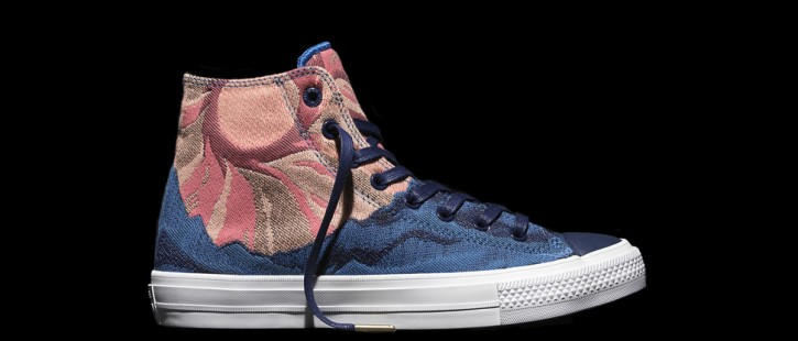 Converse_Chuck_Taylor_All_Star_II_Enginereed_Woven_-_Blue_Sunrise_detail (1)